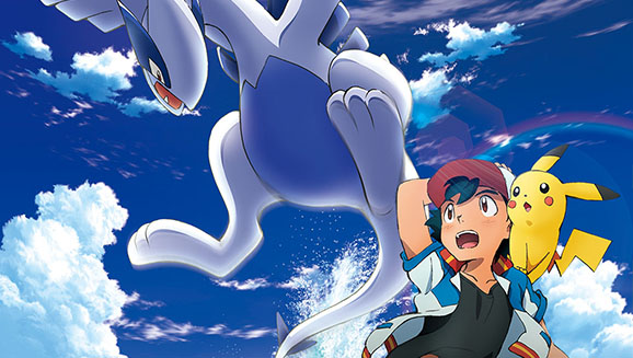 Pokémon : Le pouvoir est en nous