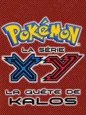 Saison 18 : La série XY : La Quête de Kalos