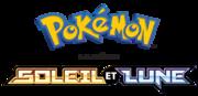 Saison 20 : Pokémon, la série : Soleil et Lune
