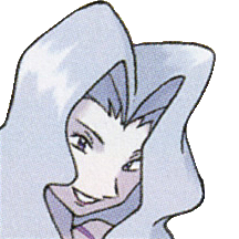 Marion Ligue Pokémon Or et Argent