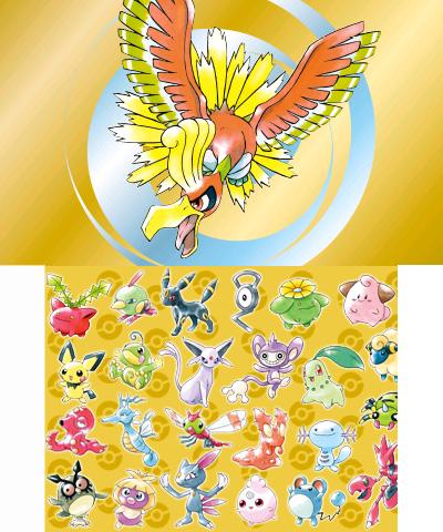 Thème Pokémon Or