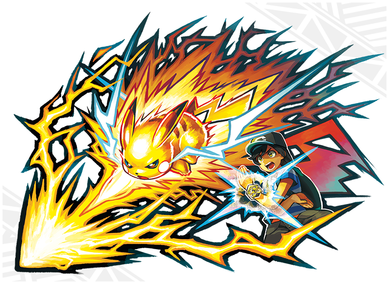 Nouvelles fonctionnalit s sur pok mon soleil et lune - Pokemon famille pikachu ...
