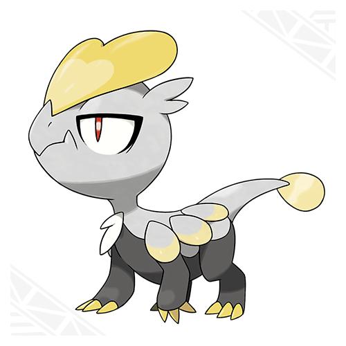Bébécaille Pokémon Soleil et Lune