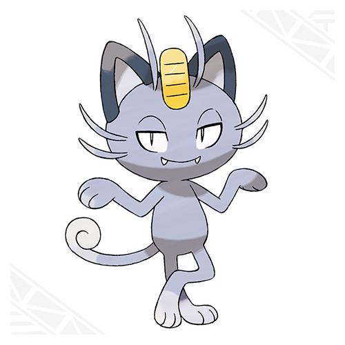 Miaouss Aloa Pokémon Soleil et Lune