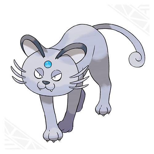 Persian Aloa Pokémon Soleil et Lune