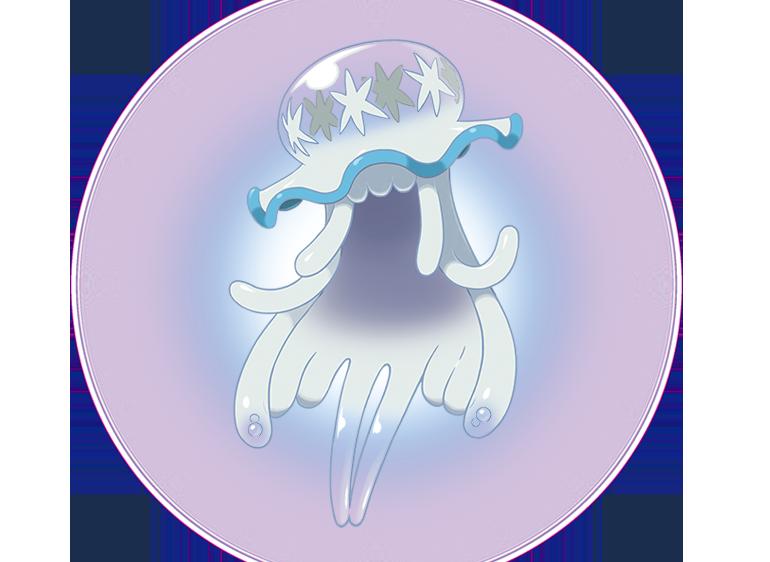 Zéroïd Pokémon Soleil et Lune
