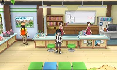Loterie à Ekaekai Pokémon Soleil et Lune