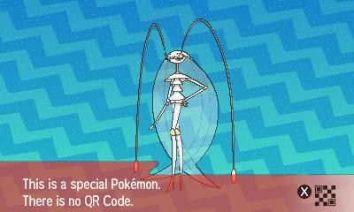 qrCode de Cancrelove Pokémon Soleil et Lune