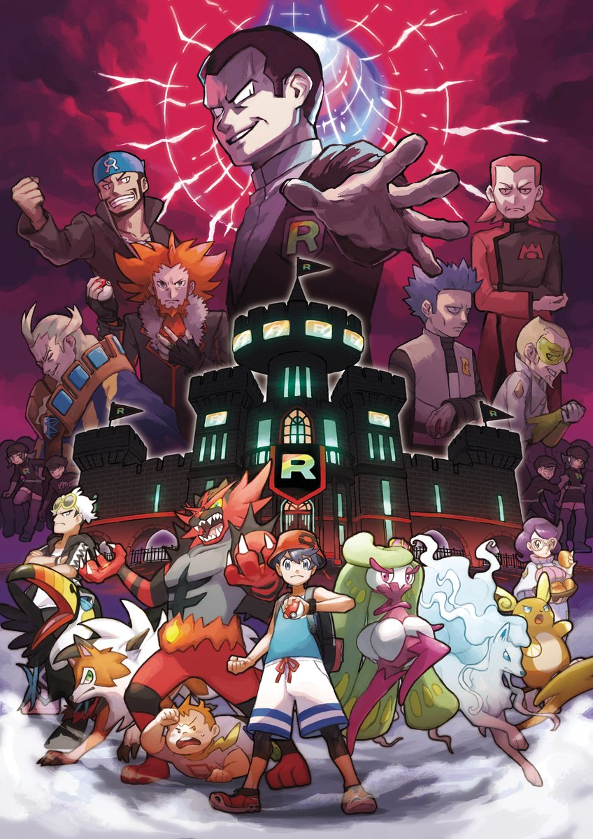 Team Rainbow Rocket Pokémon Ultra-Soleil et Ultra-Lune