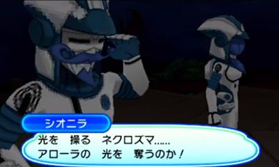 Team Pokémon Ultra-Soleil et Ultra-Lune