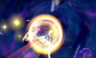 Lunala Pokémon Ultra-Soleil et Ultra-Lune
