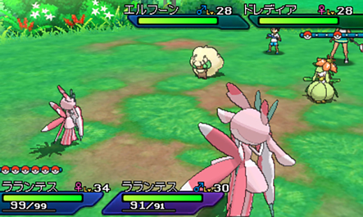 Screenshot Pokémon Ultra-Soleil et Ultra-Lune