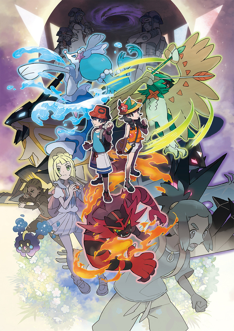 Pokemon Ultra Soleil & Ultra Lune  (3DS) - Page 2 Artwork