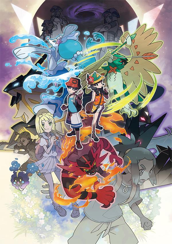 Nouvel artwork Pokémon Ultra-Soleil et Ultra-Lune