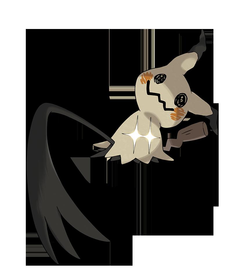 Mimiqui Pokémon Ultra-Soleil et Ultra-Lune