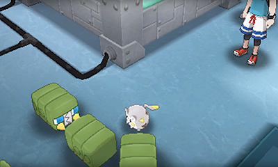 Jungle Sombrefeuille Pokémon Ultra-Soleil et Ultra-Lune