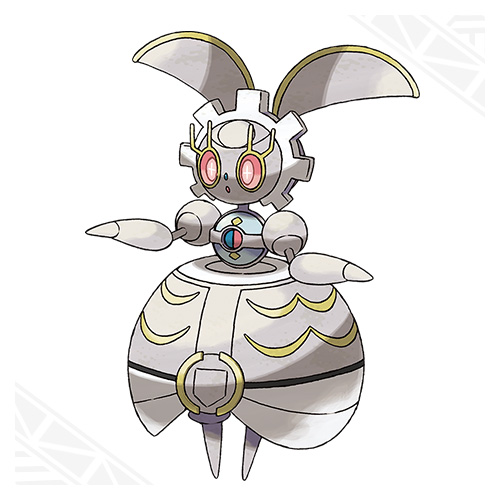 Obtenir Magearna Pokémon Ultra-Soleil et Ultra-Lune