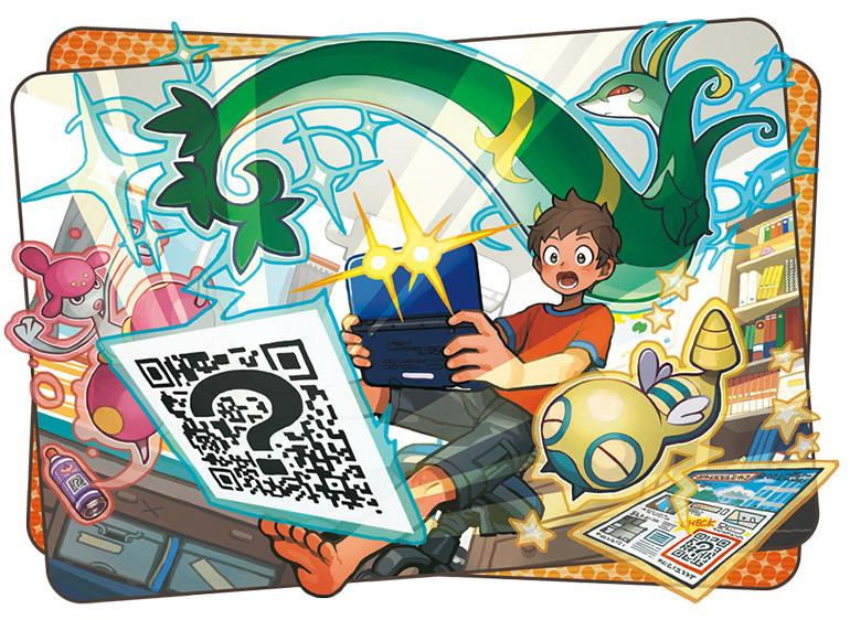 Scanner des îles Pokémon Ultra-Soleil et Ultra-Lune