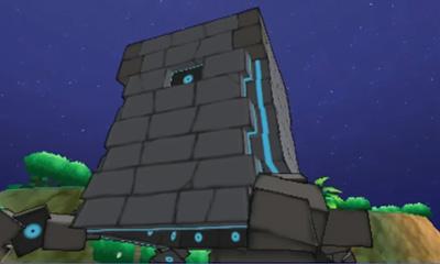 UC-Empilage Pokémon Ultra-Soleil et Ultra-Lune