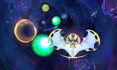 Portail 1 Ultra-Brèche Pokémon Ultra-Soleil et Ultra-Lune
