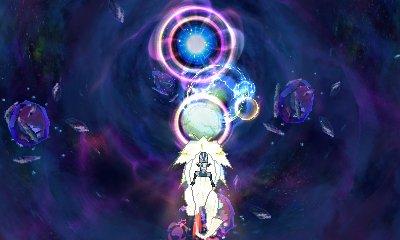 Portail 4 Ultra-Brèche Pokémon Ultra-Soleil et Ultra-Lune