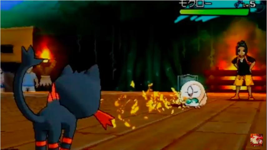 Pokemon Soleil Et Lune Nouvelle Scene Devoilee Dans Le Pokenchi
