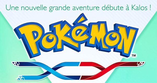 La suite des aventures de Xavier et Yvonne arrive en France !