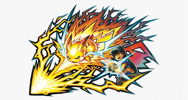 Nouvelles fonctionnalités sur Pokémon Soleil et Lune