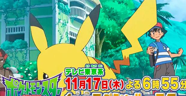 Nouveau trailer de l'animé Pokémon Soleil et Lune révélé