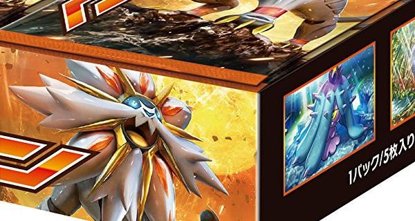 Un nouveau Pokémon de Pokémon Soleil et Lune dévoilé + date des prochaines informations.