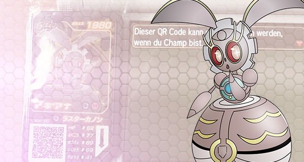Magearna disponible via QRCode sur Pokémon Soleil et Lune