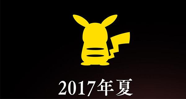 Suivez l'annonce du prochain film Pokémon en direct sur TV Tokyo