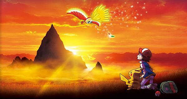 Premières informations sur le prochain film : Pokémon 20