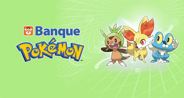 Mise à jour de la Banque Pokémon pour Pokémon Soleil et Lune