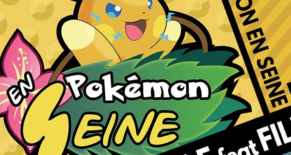 Tournoi organisé par Pokémon en Seine le 5 Mars prochain !