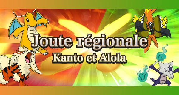 Nouvelle compétition en ligne : la Joute régionale de Kanto à Alola