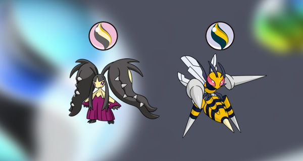 Distribution de la Dardargnite et de la Mysdibulite sur Pokémon Soleil et Lune