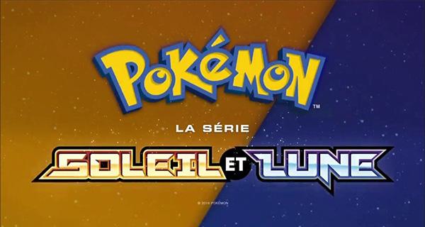 La saison animé Pokémon Soleil et Lune arrive sur Canal J le 29 Mai
