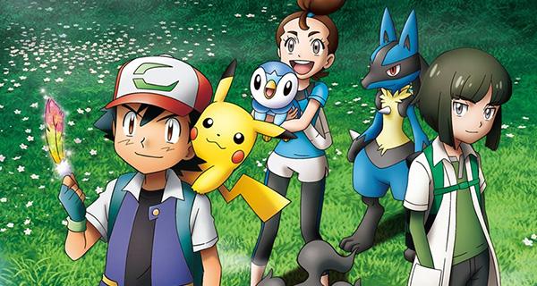 L'Avant première du film Pokémon : Je te choisis à la Japan Expo