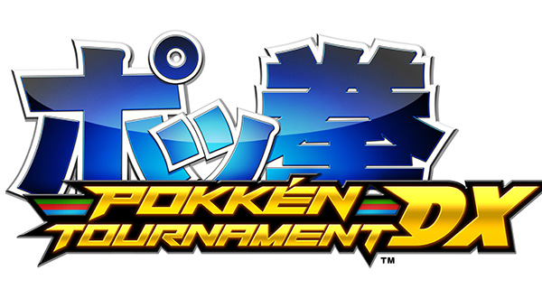 Pokken Tournament DX arrive sur Nintendo Switch