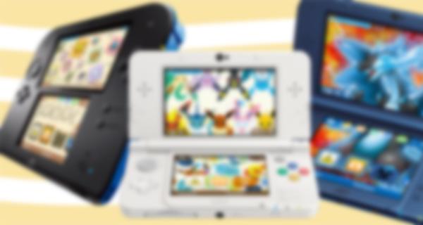 Deux nouveaux thèmes 3DS sur Pokémon Soleil et Lune