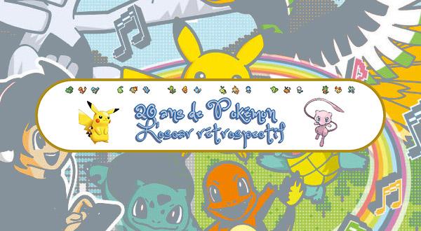 Evènement organisé par Pokepedia : 20 ans de Pokémon, l'oscar rétrospectif