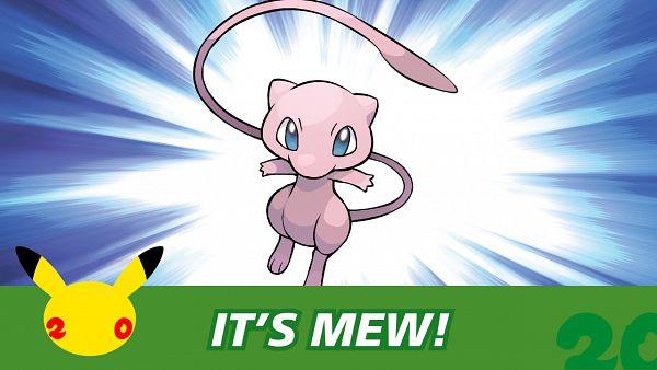 Une seconde chance sauvage pour Mew est apparu : Code #MEW2016