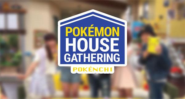 Des nouvelles informations sur Pokémon Soleil et Lune dans le prochain Pokenchi