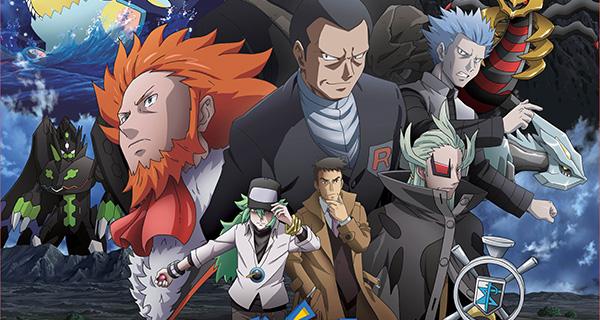 Pokémon Générations : l'épisode 9 et 10 sont là !
