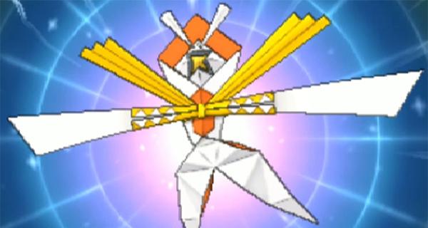Pokémon Ultra Soleil et Ultra Lune : retour des Ultra-Chimères ?
