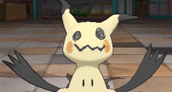 Un move Z pour Mimiqui sur Pokémon Ultra-Soleil et Ultra-Lune ?