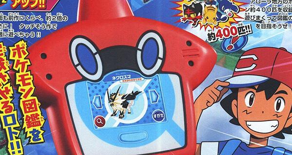 100 Pokémon en plus dans le Pokédex Régional de Pokémon Ultra-Soleil et Ultra-Lune