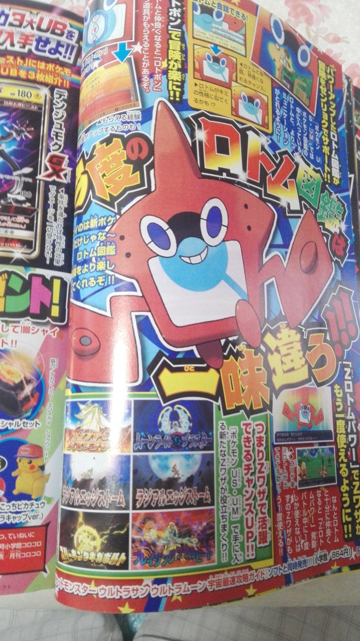 Pokémon Ultra-Soleil et Ultra-Lune : nouvelle forme de Nécrozma et nouvelles capacités Z