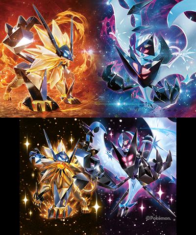 Thème 3DS Pokémon Ultra-Soleil et Ultra-Lune
